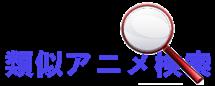 【送料無料】RENNSTEIG(レンシュタイグ) 624 624 071[16mm]用_okrjs 071 624 0 016 ロケーター 624 071[16mm]用_okrjs, 沼隈郡:714e4cf5 --- pkcomp.ru